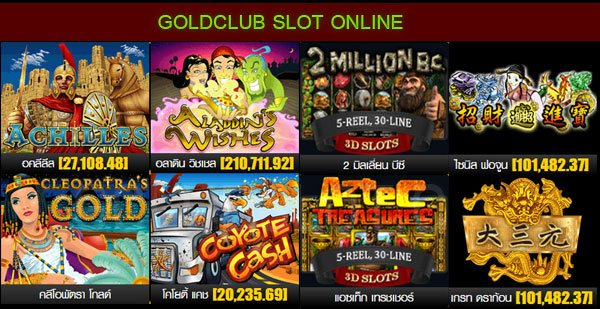 goldclub slot 2